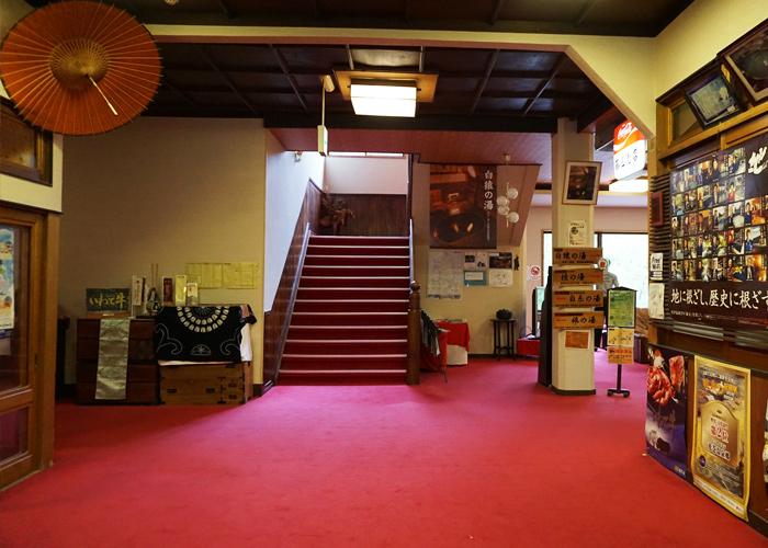 花巻温泉郷 藤三旅館